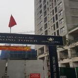 Dự án Hong Kong Tower: Có dấu hiệu huy động vốn trái phép, cơ quan chức năng làm ngơ?