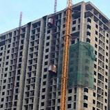 Ồ ạt rao bán căn hộ Mỹ Sơn Tower sau đề xuất tước giấy phép xây dựng