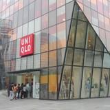 Sau H&M, Zara, đến lượt Uniqlo mở cửa hàng đầu tiên tại Sài Gòn?