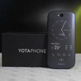 iPhone của nước Nga sắp ra mắt phiên bản mới