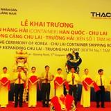 Quảng Nam: Mở tuyến container trực tiếp Hàn Quốc – Chu Lai