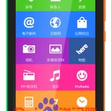 Nokia X2 có thể sở hữu 2 hệ điều hành song song