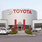 Toyota sẽ xây dựng nhà máy mới trị giá 1 tỷ USD tại Mexico