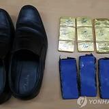 """Mang """"lậu"""" 6kg vàng sang Hàn Quốc có thể lãi hàng trăm triệu đồng"""