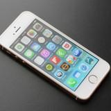 Công nghệ 24h: Foxconnn xả hàng, iPhone 4,5s giá chỉ gần 2 triệu đồng
