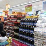 Kiềm chế tăng giá hàng hóa trong siêu thị