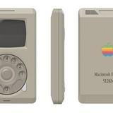 iPhone trông như thế nào nếu được sản xuất năm 1984?