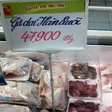 """Việt Nam tặng nước ngoài thị trường nội địa: """"Tham bát bỏ mâm"""""""