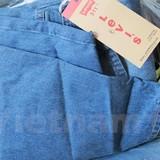 Lò gia công quần jeans giả thương hiệu lớn