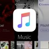 """Apple Music """"đua"""" với doanh nghiệp nhạc số Việt, ai hơn ai?"""