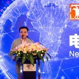 Phó Chủ tịch Alibaba Trung Quốc bị điều tra ăn hối lộ