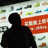 Thương mại điện tử Trung Quốc tăng trưởng mạnh
