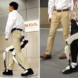 Khung robot hỗ trợ đi lại
