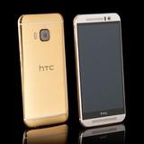 Ngắm HTC One M9 phiên bản vàng 24k giá gần 53 triệu đồng