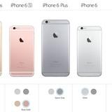 iPhone 6, 6 Plus màu vàng dừng sản xuất