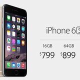 Công nghệ 24h: Hai triệu đồng/ 1 chỗ xếp hàng đợi mua iPhone 6s