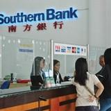 Ngân hàng Phương Nam trước ngày xóa sổ