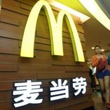 McDonald's, Maggi hay Walmart tại châu Á đang chi mạnh tay cho an toàn thực phẩm