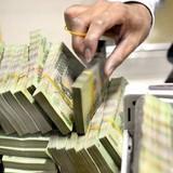 """10 """"đại gia"""" tỷ USD của nền kinh tế Việt Nam"""