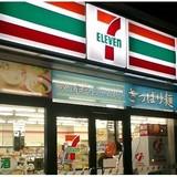 Điều thần kỳ nào đã làm nên thành công của các cửa hàng tiện lợi Nhật?
