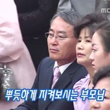 Gia thế giàu có của Kim Tae Hee