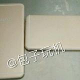Oppo sản xuất điện thoại giống iPhone 6 Plus?