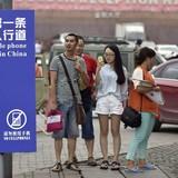 """""""Smartphone tại Việt Nam dùng giải trí, ở Trung Quốc để sống sót"""""""