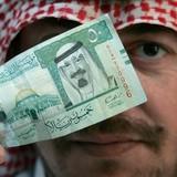 3 lý do việc thiếu tiền mặt khiến Ả Rập Xê Út khốn đốn