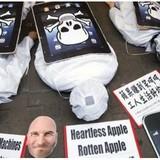 Mặt trái u tối đằng sau những chiếc iPhone hào nhoáng và nguồn lợi tỷ đô của Apple