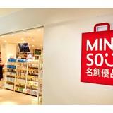 """Có gốc hoàn toàn Trung Quốc, sao Miniso lại xưng là """"đại gia bán lẻ Nhật Bản""""?"""