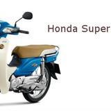Honda Super Cub 2016 ra mắt tại Thái Lan giống Honda Dream tại Việt Nam