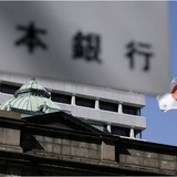 Những con số ám ảnh nền kinh tế Nhật Bản
