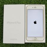 iPhone 7 sắp ra mắt, máy đời cũ chưa kích hoạt ồ ạt về nước