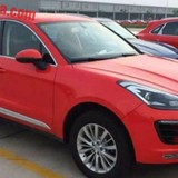 "Nhái Porsche, xe Trung Quốc rẻ bằng 1/6 xe ""xịn"""