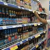 """Thị trường 24h: Người tiêu dùng bối rối trước một """"rừng"""" nước mắm?"""