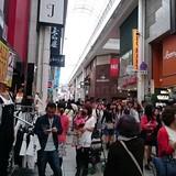 Người Việt tại Nhật xếp hàng mua vận may đầu năm