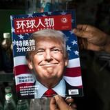 Chiến tranh thương mại Mỹ - Trung dưới thời Tổng thống Trump