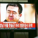 Việt Nam xác minh thông tin liên quan đến vụ sát hại Kim Jong-nam