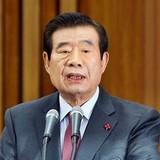 Hàn Quốc: Nhiều trợ lý cấp cao của cựu tổng thống đệ đơn từ chức