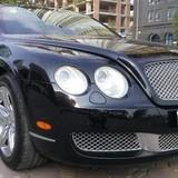 """""""Soi"""" siêu xe sang Bentley 2007 giá chỉ hơn 2 tỷ tại Việt Nam"""