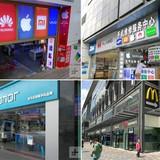 """Mua smartphone ở """"thiên đường hàng nhái"""" Trung Quốc"""