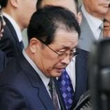 Cô của Kim Jong Un góp công lớn bắt chồng