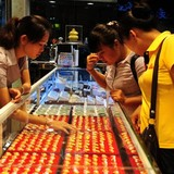 Giá vàng chốt quý giảm 0,3%