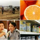 <span class='bizdaily'>BizDAILY</span> : Sữa giảm giá từ 20/4, Toyota bỏ Việt Nam đến Indonesia