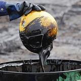 Giá dầu bám đáy 2 tháng