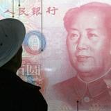 """Nhân dân tệ thăng hạng, Trung Quốc sẽ """"hút"""" 1 nghìn tỷ USD?"""