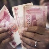 Trung Quốc phá giá đồng nhân dân tệ mạnh nhất 14 tuần