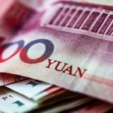 Trung Quốc tăng tỷ giá đồng nhân dân tệ sau 3 phiên hạ