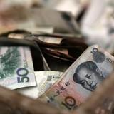 Trung Quốc xác lập chuẩn giá vàng bằng nhân dân tệ cạnh tranh với London
