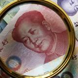 3 phiên, Trung Quốc giảm 0,95% tỷ giá đồng nhân dân tệ